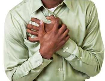 сердечная болезнь