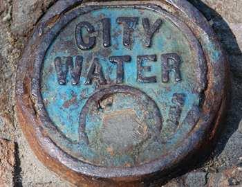 городская вода